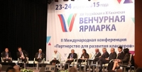 GS Group presented a successful example of creating a corporate venture fund at the X Kazan Venture Fair