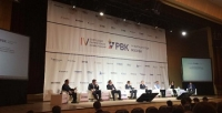 GS Group participated in a discussion of the Russian venture capital market at the RVK conference
